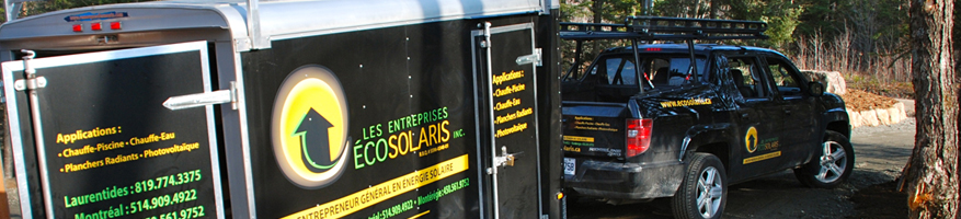 Ecosolaris - Boutique produits éco-énergétiques boutique en ligne EnergieRenouvelable.ca