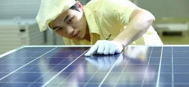 Une première centrale solaire de grande taille au Pakistan