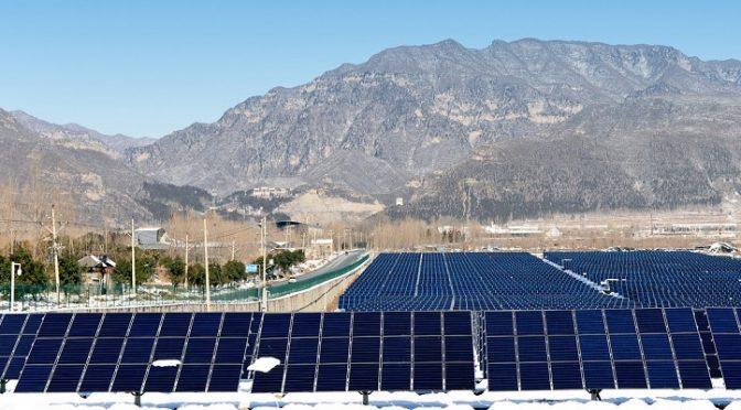 Seraphim fournit la technologie Eclipse (TM) pour la première centrale énergétique photovoltaïque de 5 MW de la Chine avec ses modules à cellules de type bardeau English